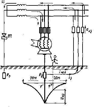 электрические схемы учебник
